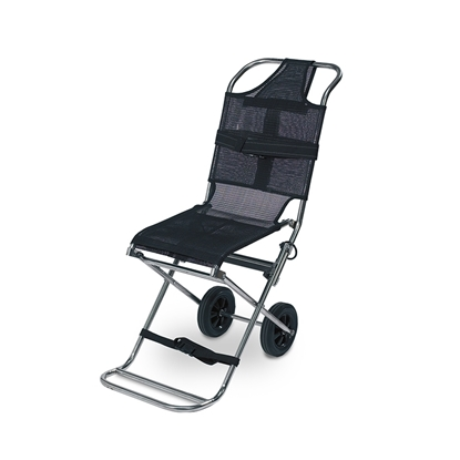 compact carry chair