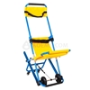 图片 ST-108 Adjustable Evacuation chair