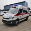 Изображение Negative Pressure Ambulance  NPA-101