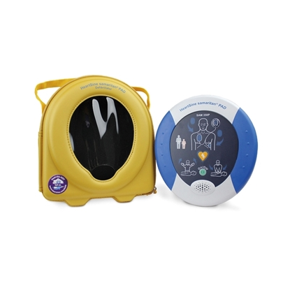 Изображение Hospital Automated External Defibrillator for Emergency Rescue