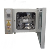 Foto de Automatic Stainless Steel Drying Cabinet