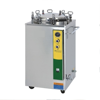 图片 Vertical Sterilizer Medical Autoclave